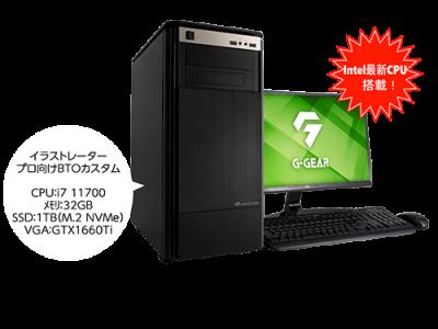 ツクモオリジナルパソコンクリエイターPC WA7J-C211/ZT