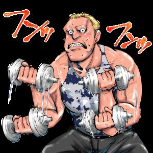 トレーニングで筋肉をムキムキに