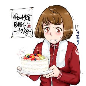 ケーキを前に誘惑に負けそうなダイエット中の女性。ジャージ