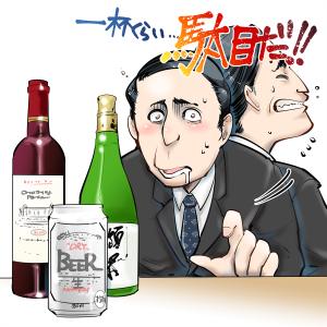 禁酒中だが酒を目の前にして誘惑に負けそうな男性。サラリーマン