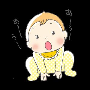 赤ちゃん、育児、新生児服、喃語