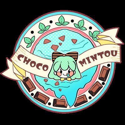 チョコミント、アイス、チョコ