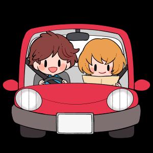 行楽、車、遠出