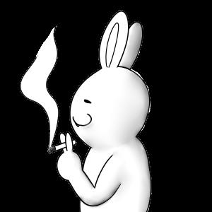 タバコ、うさぎ、煙