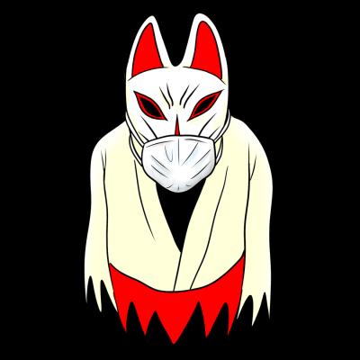 マスク、狐のお面、コロナ、社会