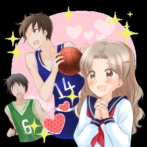 恋愛、先輩、バスケットボール